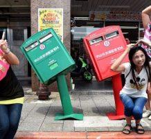 Typhoon Bent Mailboxes