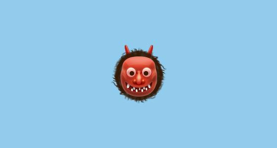 bizarre emojis