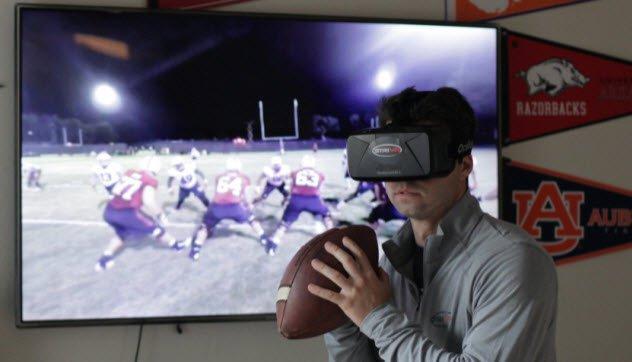 تقنية الواقع الافتراضي