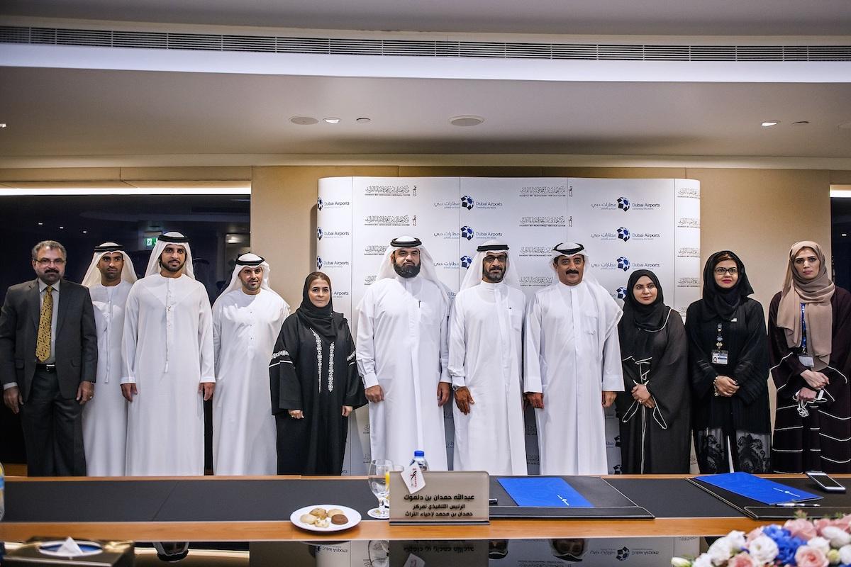 إتفاقية بين مركز حمدان بن محمد لإحياء التراث و مطارات دبي