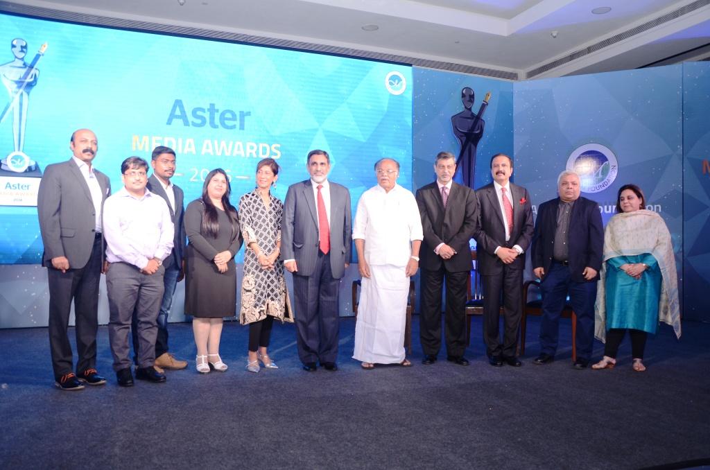 جوائز أستر للصحافة