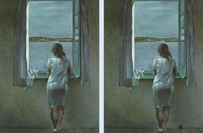الفروقات بين الصور