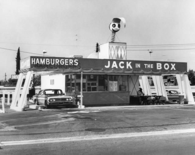 مطعم جاك