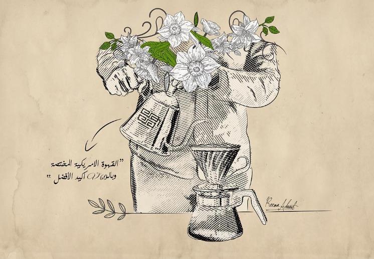 المصممة ريما عبود