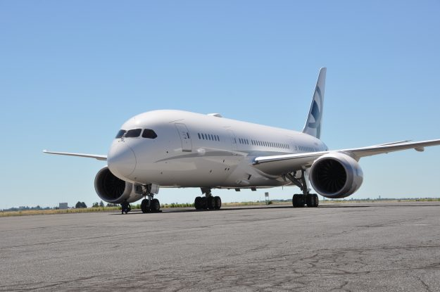 أفخم طائرة في العالم