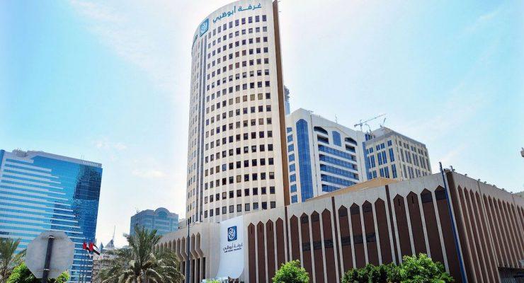 غرفة أبوظبي تختار هواوي لتطوير شبكة تقنية المعلومات والاتصالات