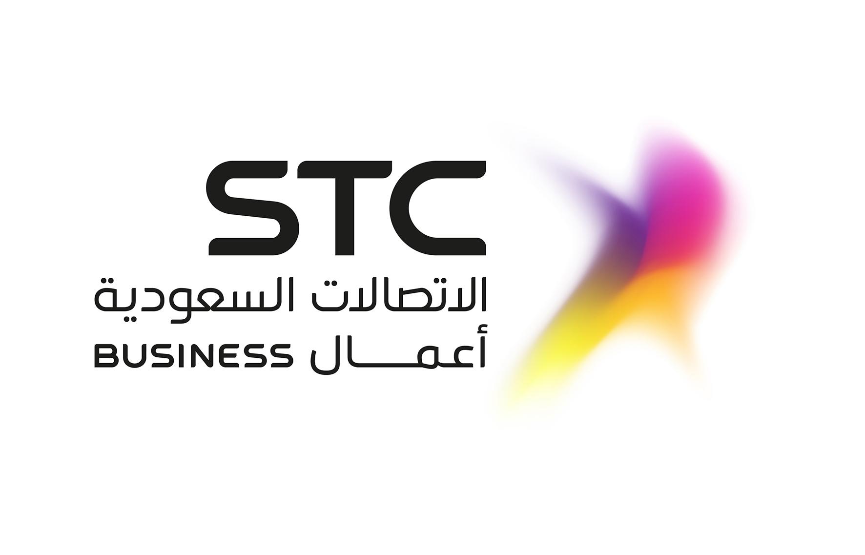 الاتصالات السعودية - أعمال