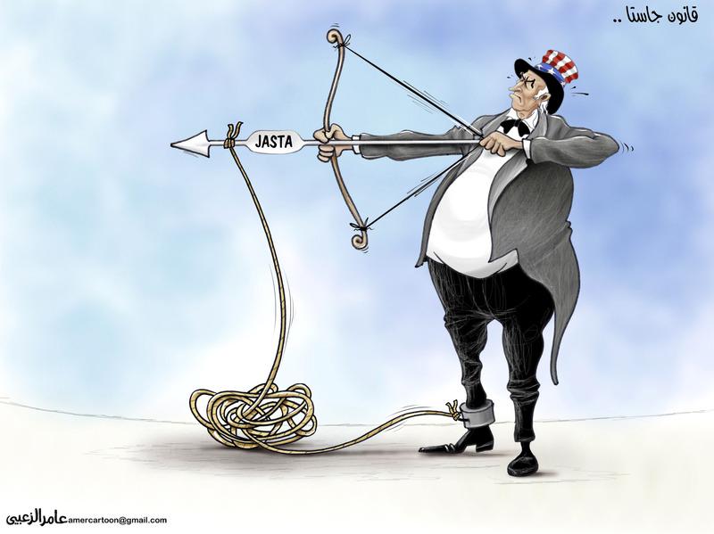 كاريكاتير عامر الزعبي عن قانون جاستا