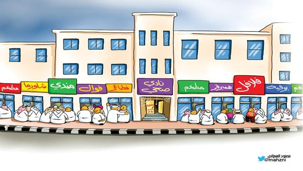 كاريكاتير محمود الهمزاني عن السمنة واللياقة