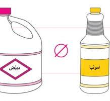منتجات تنظيف