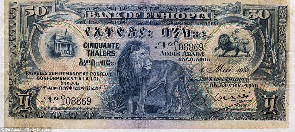 أموال دول العالم