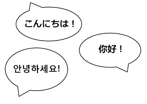 اللغات الآسيوية