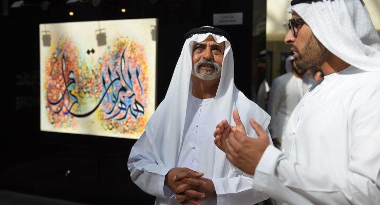 نهيان بن مبارك يكرم الفائزين بمسابقة الدار العقارية لفن الخط العربي