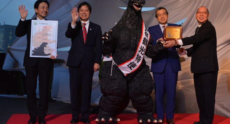 هل تعلم أن الوحش جودزيلا مواطن مسجل رسميًا في اليابان؟!