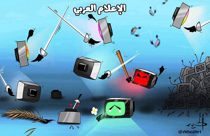 الاعلام العربي