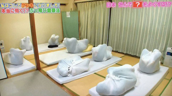 طريقة يابانية الاسترخاء