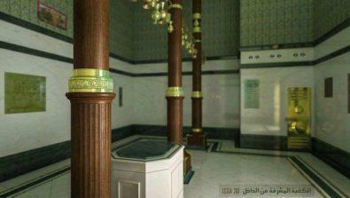 صور منوعة: لقطات من داخل الكعبة المشرفة + شلالات محافظة الزلفي