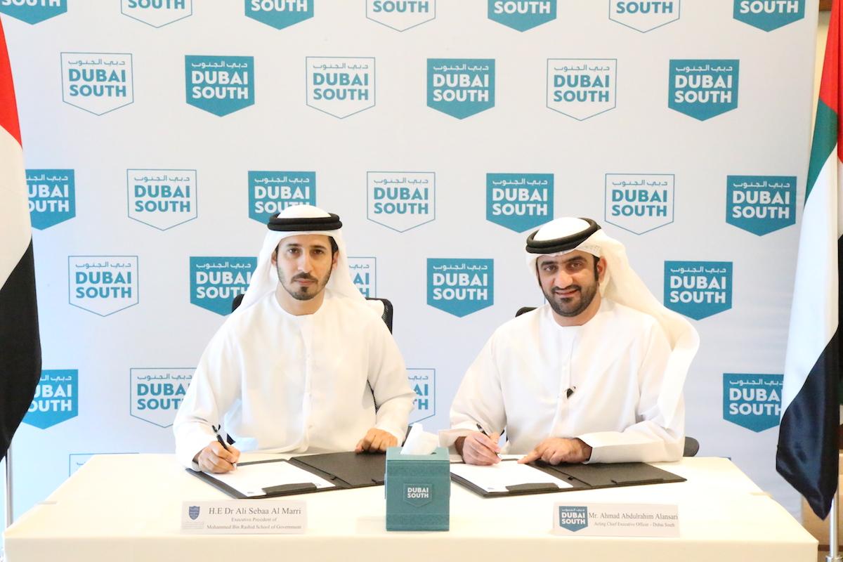 كلية محمد بن راشد للإدارة الحكومية و دبي الجنوب