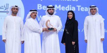 تكريم فريق نشرة أخبار الإمارات