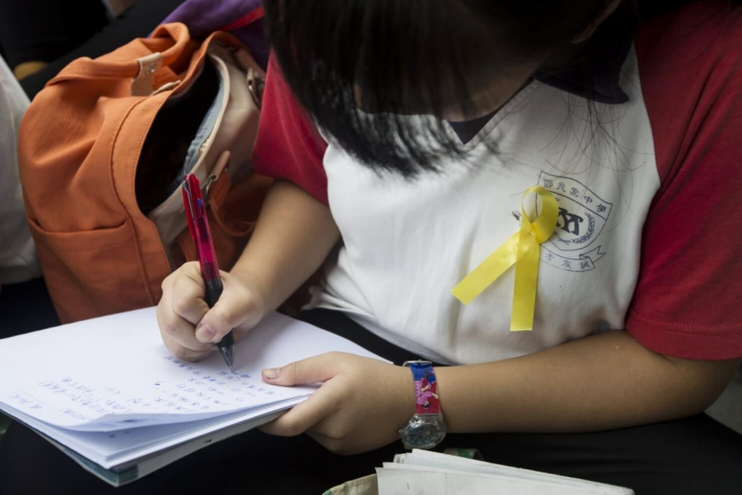 الطلاب في الصين