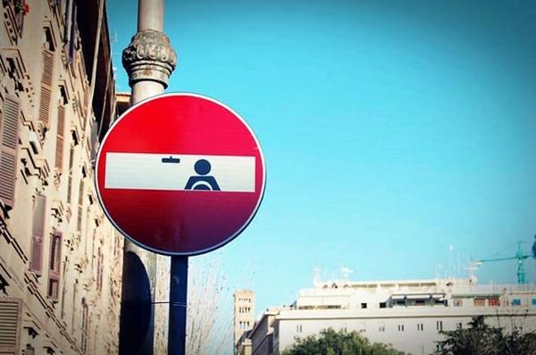 إشارات المرور الفنية