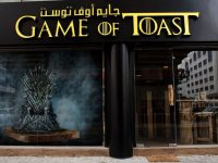 Game of Toast