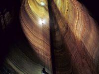 Caverna Ellison