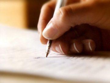 قلم للنجاح في الامتحانات