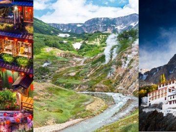 وجهات سياحية آسيوية