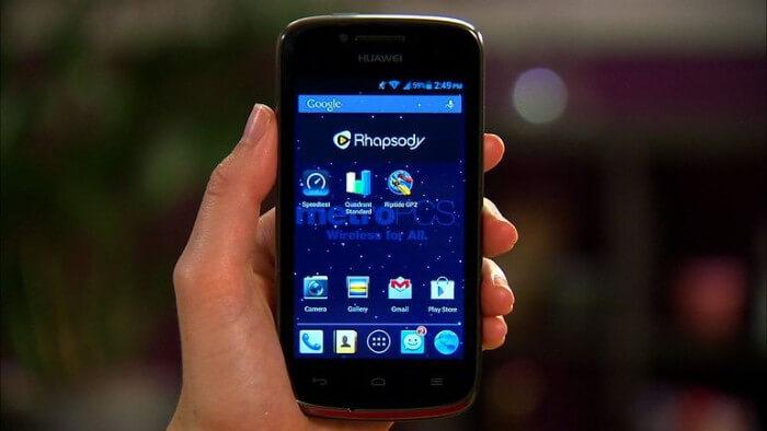 هاتف Huawei Vitria