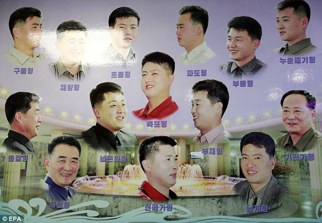 قصة شعر كوريا الشمالية