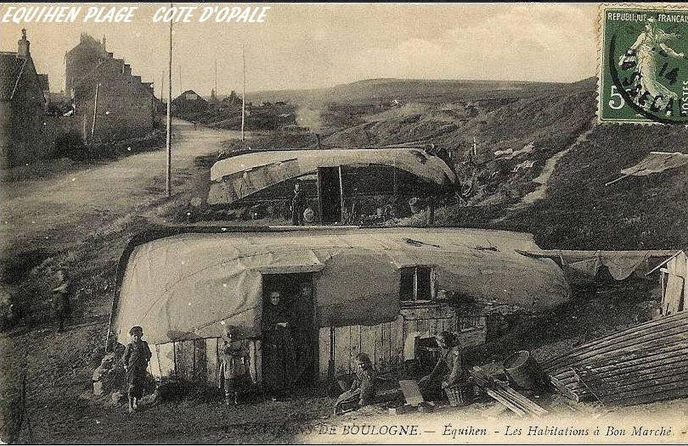 قرية قوارب