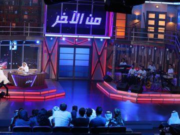 """""""من الآخر"""" مع الإعلامي الإماراتي عبد الله إسماعيل"""