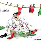 كاريكاتير محلل أسهم