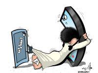 كاريكاتير الإختبارات
