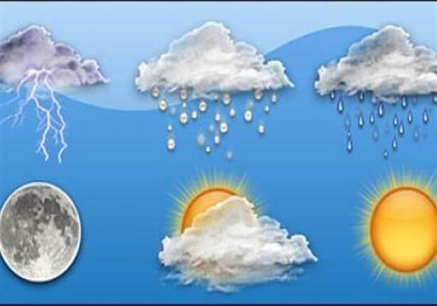 توقعات الطقس