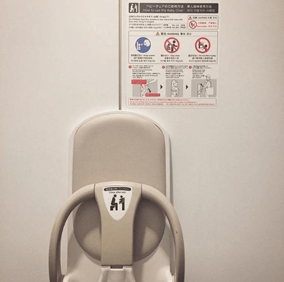 مقعد للطفل في الحمامات العامة