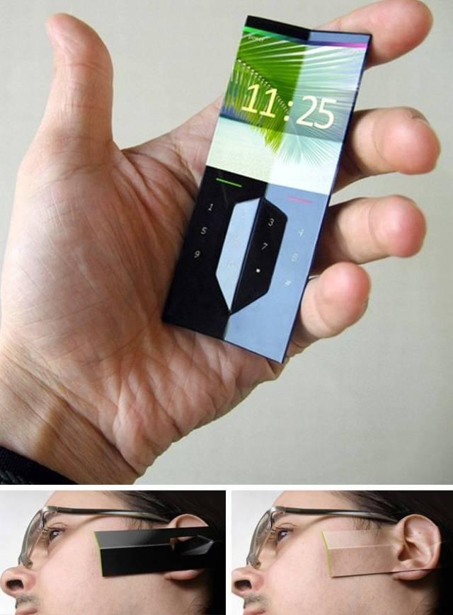 اختراعات ذكية