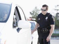 الشرطي