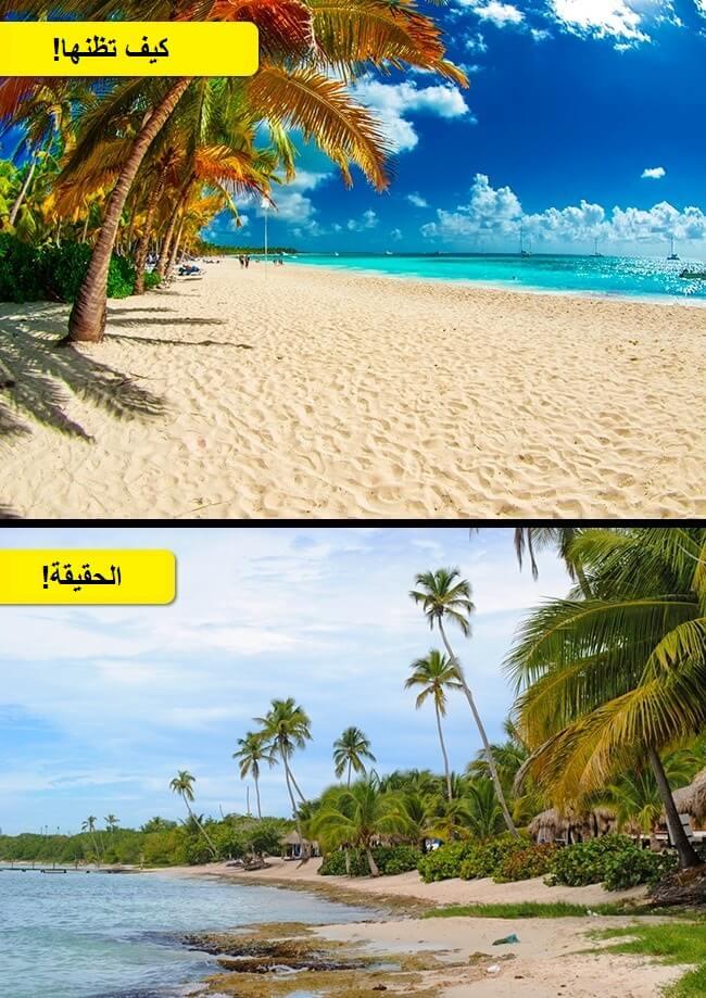 شواطئ الجمهورية الدومينيكية