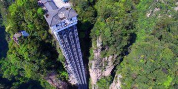 مصعد بايلونغ