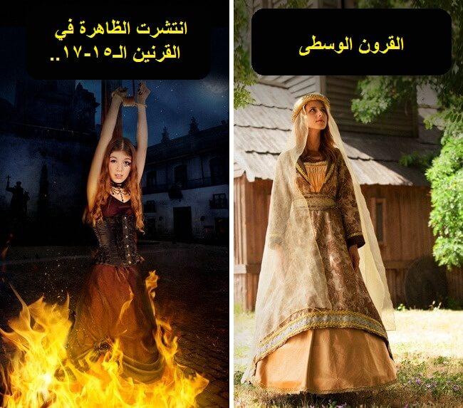 خرافات عن العصور الوسطى