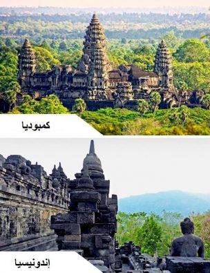 معابد كمبوديا