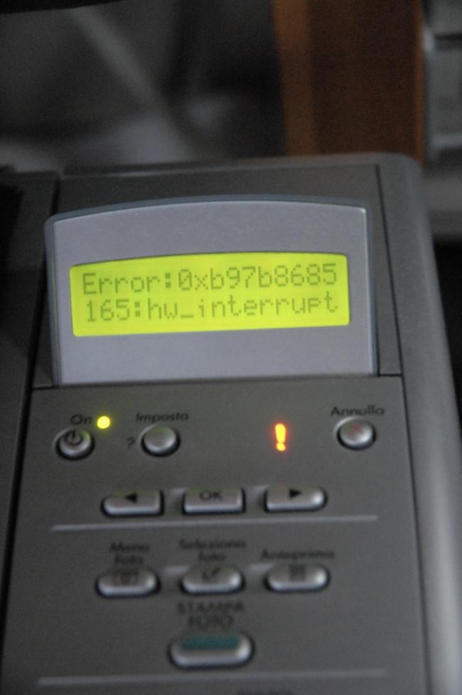اختراق الكمبيوتر