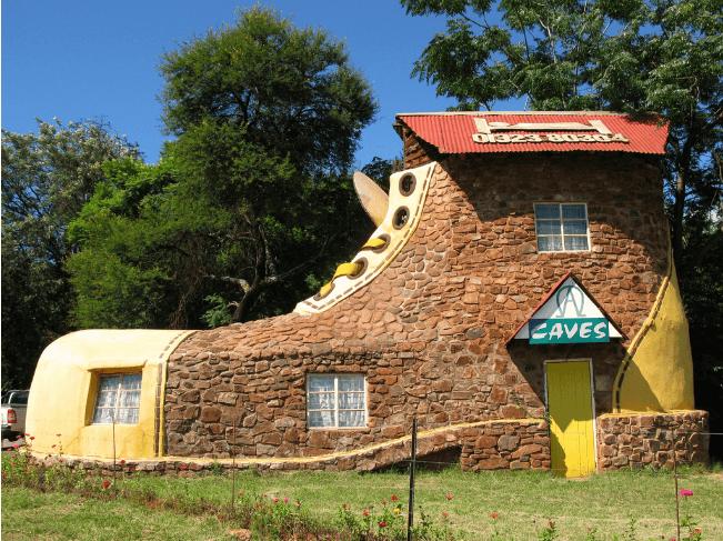 منزل حذاء