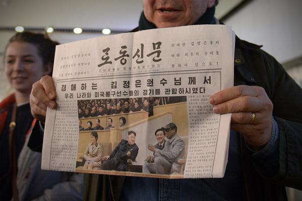 أشياء غريبة في كوريا الشمالية