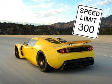 سرعة السيارات القصوى