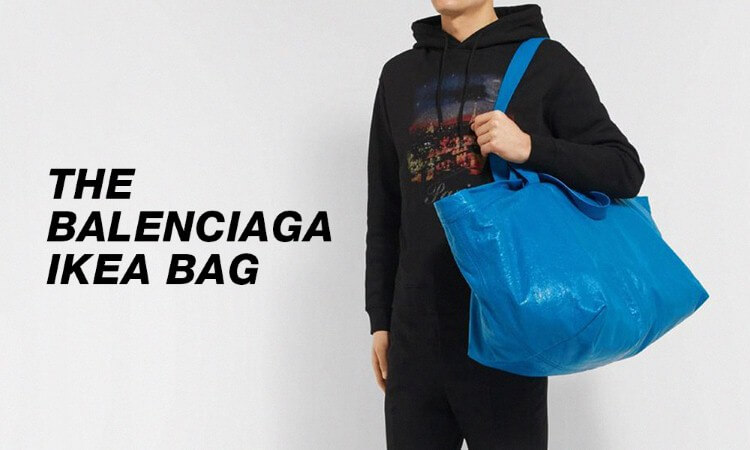 حقيبة إيكيا