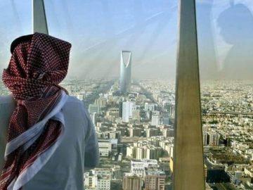 القطاع العقاري في السعودية
