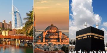 الوجهات السياحية 2017